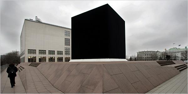 schneider-cube-hanburg-2007.jpg