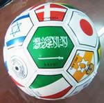 fotboll-over-afganisthan.jpg